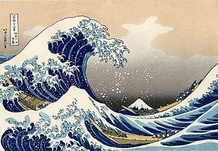 310px-The_Great_Wave_off_Kanagawa